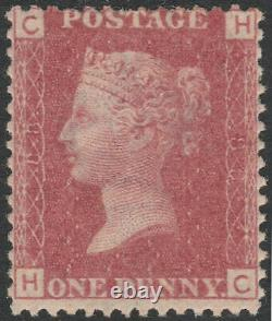 1864/79 SG43 1d ROSE RED PLATE 88 MOUNTED MINT RARE PLATE (HC)