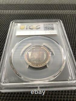 1887 Great Britain UK Queen Victoria Proof Silver 1/- Shilling PCGS PR63 Rare