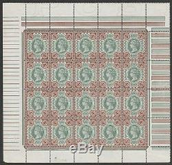 1887 JUBILEE SG205a 4d DEEP GREEN & PURPLE BROWN RARE PANE FROM 4th SETTING