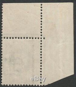 1887 JUBILEE SG211 VARIETY 1s COLOUR TRIAL IN VIOLET U/M CORNER MARGINAL RARE