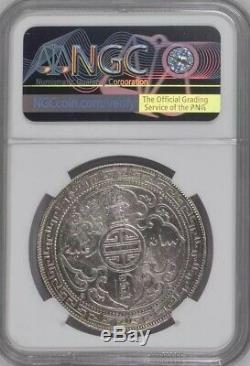 1902B Great Britain Trade Dollar NGC MS64 RARE Grades high value