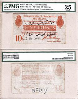 1915 10/ Great Britain RARE DARDANELLES OVERPRINT Second Bradbury Issue PMG VF25