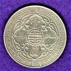 1929 B GREAT BRITAIN HONG KONG CHINA STRAITS BU MS TRADE DOLLAR SILVER RARENoR