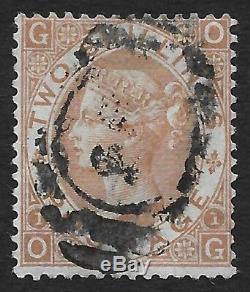 GB Victoria SG 121, 2 shilling brown, 1880 VFU Rare, CV GBP 4250