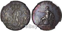 GREAT BRITAIN 1791 CU Pattern Sixpence NGC PR63BN Very rare, Selig plate coin
