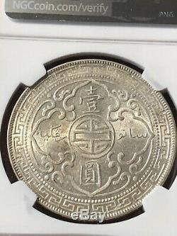 Great Britain 1900 No Mint Mark Trade Dollar NGC AU58 Ultra Rare