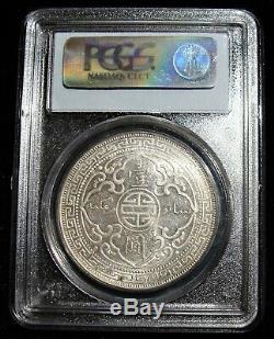 Great Britain 1903/2-B Silver Trade Dollar KM-T5 PCGS MS-62. RARE