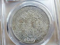 Great Britain, British Trade Dollar 1901 C, PCGS AU53 RARE