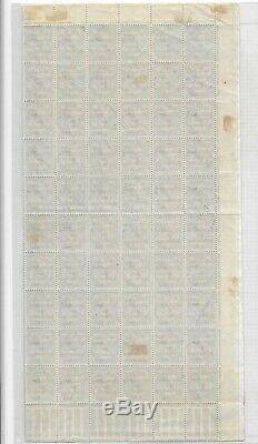 IRELAND 1922 2½d, SG 4b Hibernian T9, SHEETS with Crescent etc FLAWS. ULTRA RARE