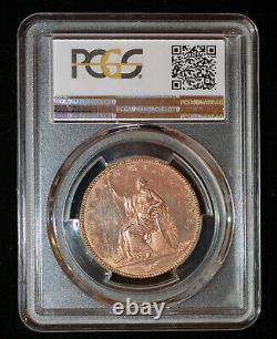 PCGS PR62 1788 Great Britain George III. Proof Pattern ½ Half Penny Rare