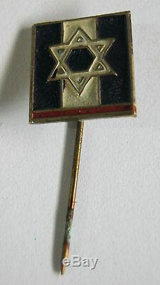 Palestine Israel Wwii Original Jewish Brigade Rare Pin