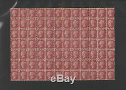Queen Victoria Penny Red SG43 84 Mint Block Plate 123 CAT £4500++ Very Rare
