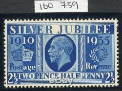 RARE 1935 2½d Prussian blue Silver Jubilee error of colour MNH. S. G. 456a