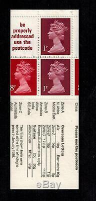 RARE! FA11 error IMPERF MISCUT 10p LONDON 1980 BOOKLET CUTTING ERROR WHOLE PANE