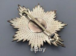 Rare A Most Excellent Order of the British Empire Knight Grand Cross (GBE)