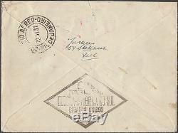 Rare Dox Flight Cover January 30, 1931 Great Britain To Kansas Hv1232