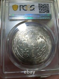 Rare date 1912 B Great Britain Trade $1 Dollar Coin PCGS MS 63 Hong Kong
