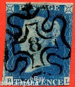 SG. 5 f. BL. 2d blue. A very fine used example. VERY RARE 8 in maltese cross