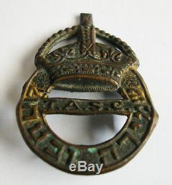 Very Rare Wwii Palestine Police (t. A. S. C) Hat Pin Israel