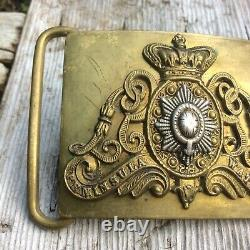 Victorian Household Cavalry 1st & 2nd Life Guards Belt Buckle Very Rare